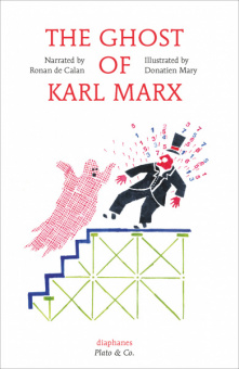 นำทางบันทึก : the ghost of Karl marx (Thai)