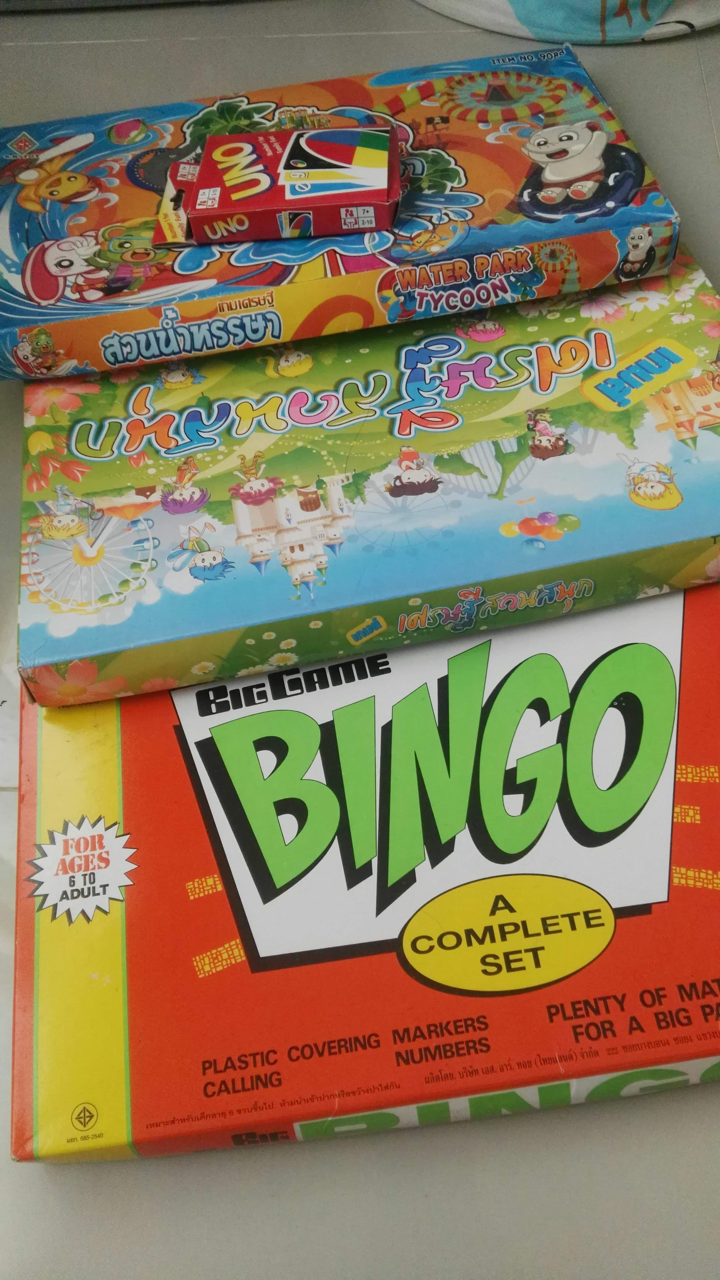 Slot Game, Pg Camp, Easy To Break, Direct Website, Slot Game, Pg Camp, Easy To Break